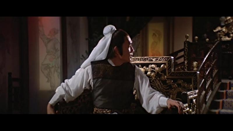 1978 Меченосец и чародейка / Меченосец и колдунья / Swordsman and Enchantress / Xiao shi yi lang