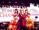 Yoshiki Official фото #41