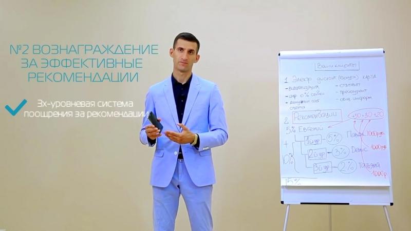 Евгений Нагиев - Сарафанное радио в бизнесе. Как сделать, чтобы о вашем бизнесе говорили? UDS Game.