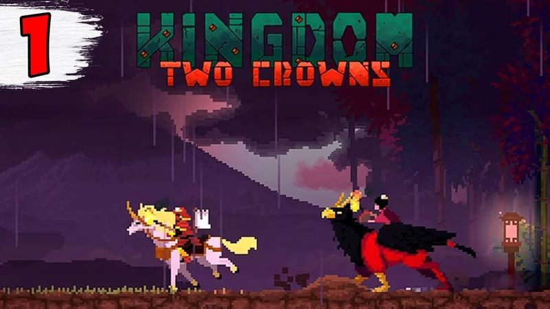 НАЧАЛО ► Kingdom two crowns прохождение на русском 1