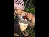 злата ест ягоду