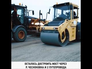 Рабочий выезд на участок трассы Кемерово-Ленинск-Кузнецкий