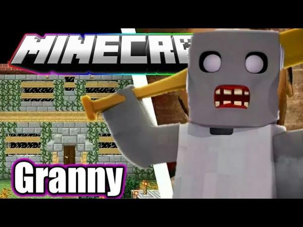 Мод на granny в майнкрафт пе! Играю в гренни в майнкрафт! Прохождение карты на новой версии в мкпе!!
