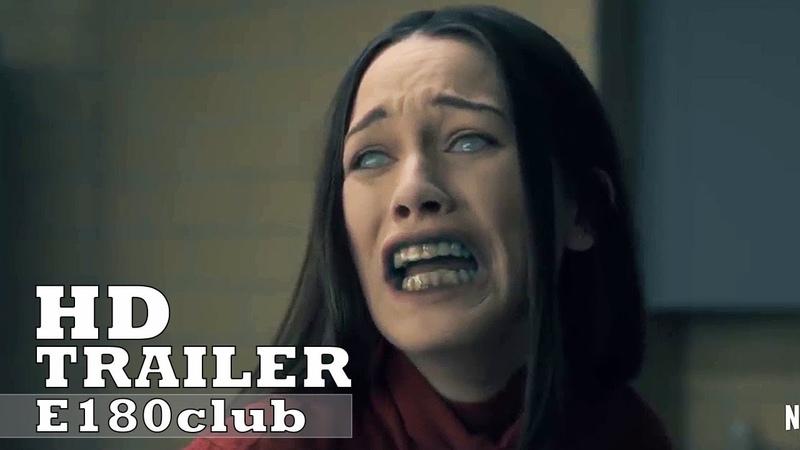 Призраки дома на холме (2018) - русский трейлер.