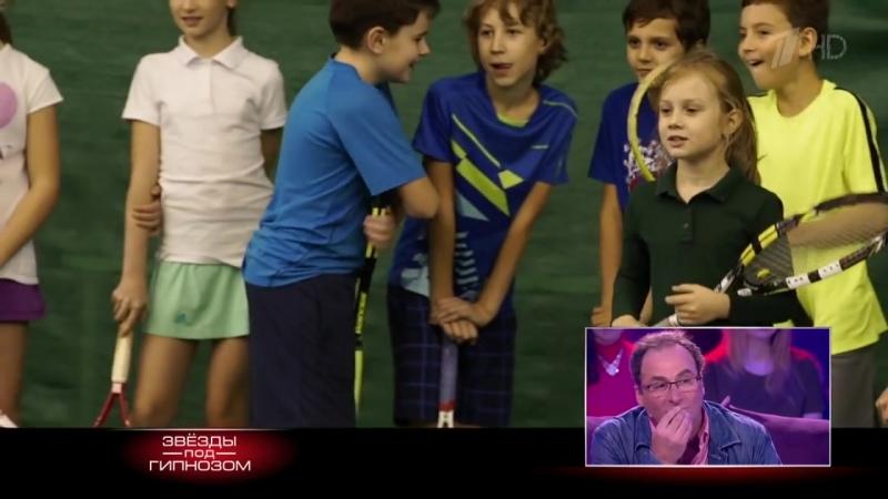 Елена Веснина играет в теннис по-новому. Звезды под гипнозом. Фрагмент выпуска от 19.08.2018