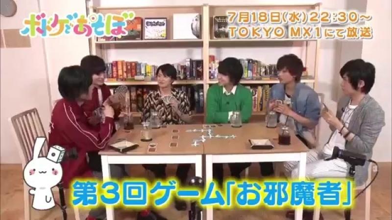 Bodoge de Asobo Shimono Hiro