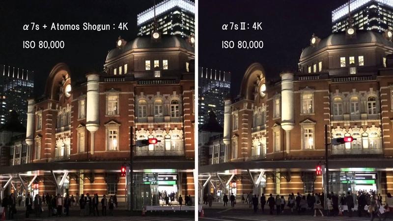 High ISO test : Sony A7Sii vs A7S Atomos Shogun 【ビデオSALON】高感度比較 : α7sⅡ対 α7sShogun
