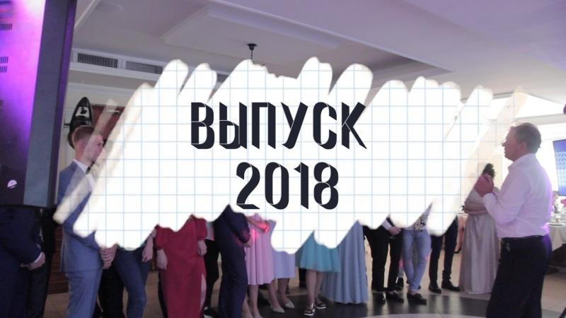 Выпуск 20/18 КМЛ | happy day