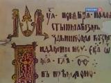 «Слово о полку Игореве» и русская культура - 1981 г.