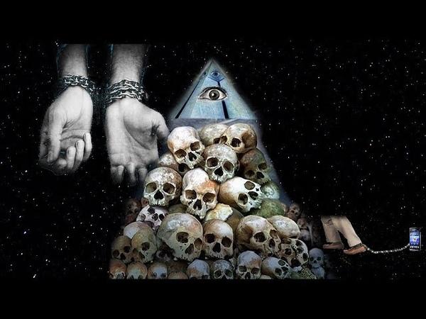 Высший разум – о «смертельной игре» мировой системы.