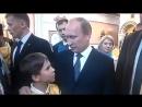 Путин_снова_целует_мальчика._28.07.2013.mp4