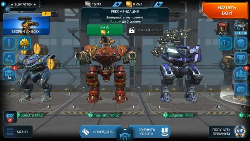 Завтрак чемпиона War Robots ZLOY FOTON довольный, получил пурсуера D