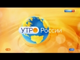 Директор АНО «Россия — страна возможностей» Алексей Комиссаров в программе «Утро России»