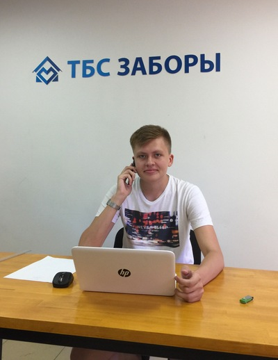 Артем Хлебников