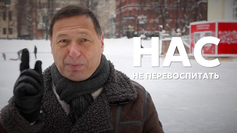 Борис Кагарлицкий: Нас не перевоспитать