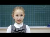 Ролик о безопасности детей вне школы 2 серия