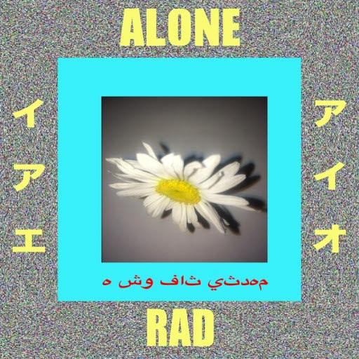 Rad альбом Alone