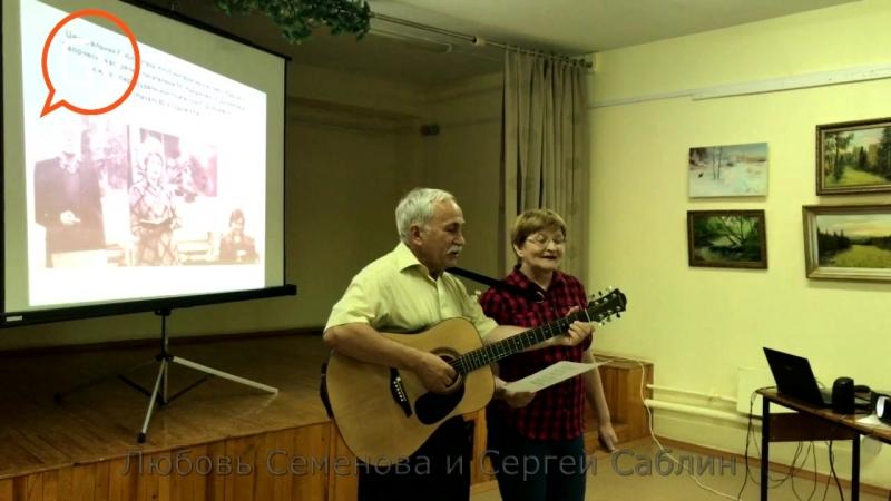 Выступление поэта Любови Семеновой в Первоуральске, gv-tv