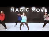Территория танцев MAGIC MOVE | HIP-HOP | CHOREO ЛЕОНИД ЧЕРЕПАНОВ