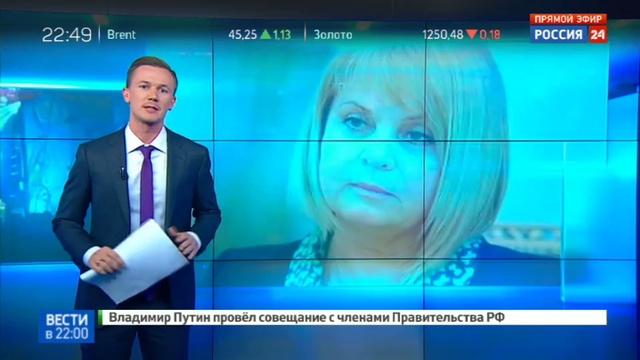 Новости на Россия 24 • Рок-фестиваль Нашествие может обзавестись собственным президентом