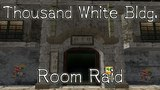 Shenmue II - Thousand White Building Room Raid