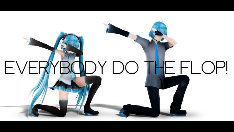 【MMD】EVERYBODY DO THE FLOP! ft. Miku And Mikuo - 初音ミク, 初音ミクオ [Motion By Motsuno Haru]