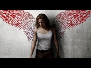 Багровая мята I дублированный трейлер I в кино с 13 сентября