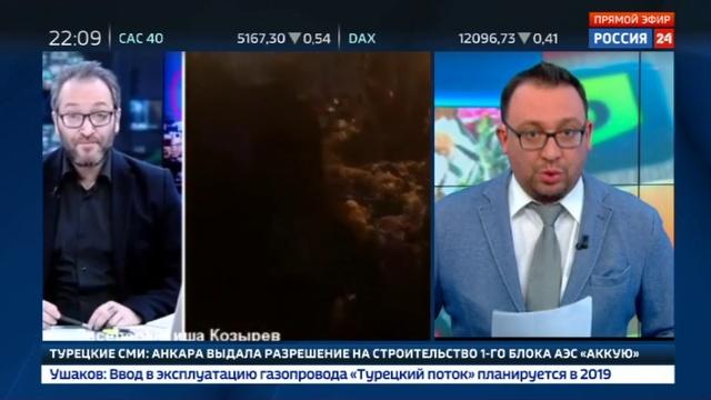 Новости на Россия 24 • Черный хайп возьмут под контроль: Роскомнадзор обяжут бороться с фейками