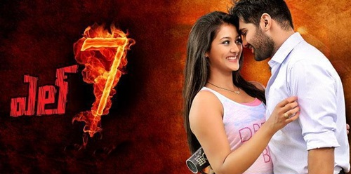 L7 In Hindi Dubbed Torrent