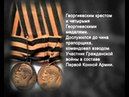 История России XX века 88 серия 480p