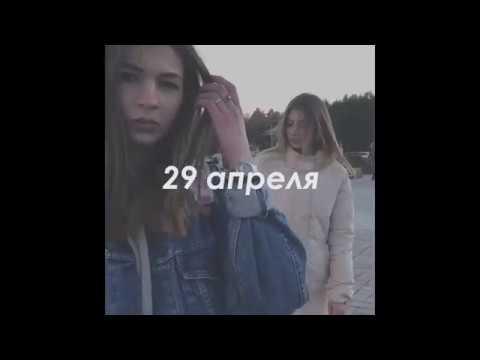 МОЛОДОСТЬ 2.0 METROPOLITEN 29 АПРЕЛЯ ГАРАЖ АНДЕРГРАУНД