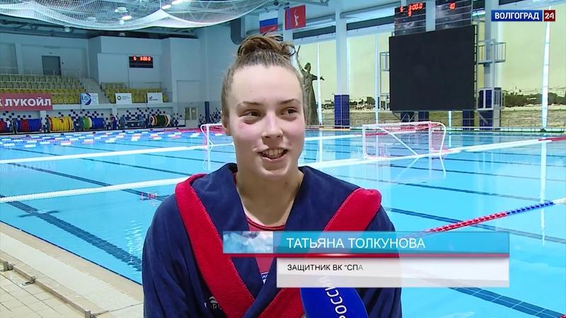 Сюжет о матчах девятого тура женской Суперлиги Волгоград 24, 18.02.19