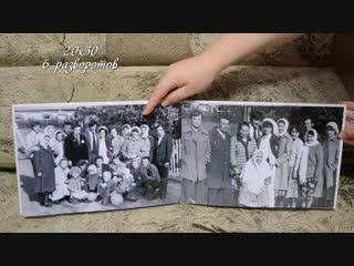 Новая жизнь старым фото (20х30, глянец, 6 разворотов) 700 руб