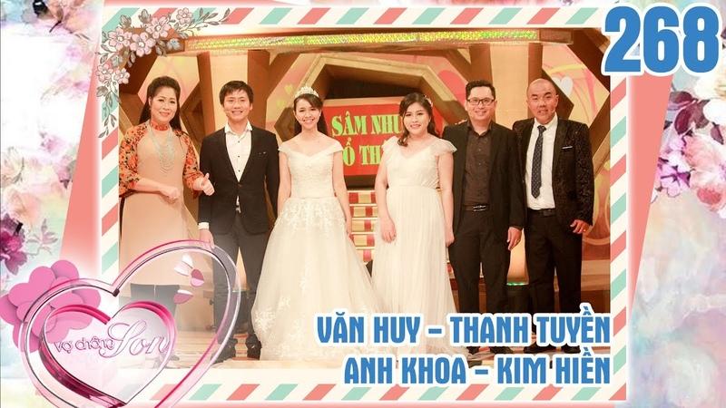 VỢ CHỒNG SON | VCS 268 UNCUT | Trốn trại lên Đà Lạt tỏ tình - Chồng bỏ vợ nằm chèo queo đêm tân hôn