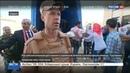 Новости на Россия 24 Пять тонн хлеба получили жители Алеппо в качестве российской гуманитарной помощи