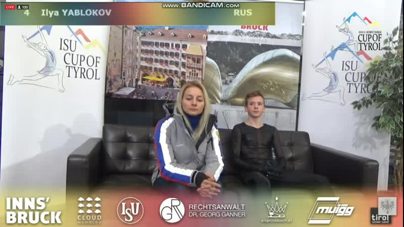Ilya Yablokov – SP – Cup of Tyrol 2019