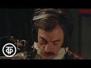 Выше Радуги (1986) - Песня о времени