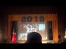 Выпускной 2018, п. Фалёнки, поздравление от классных руководителей