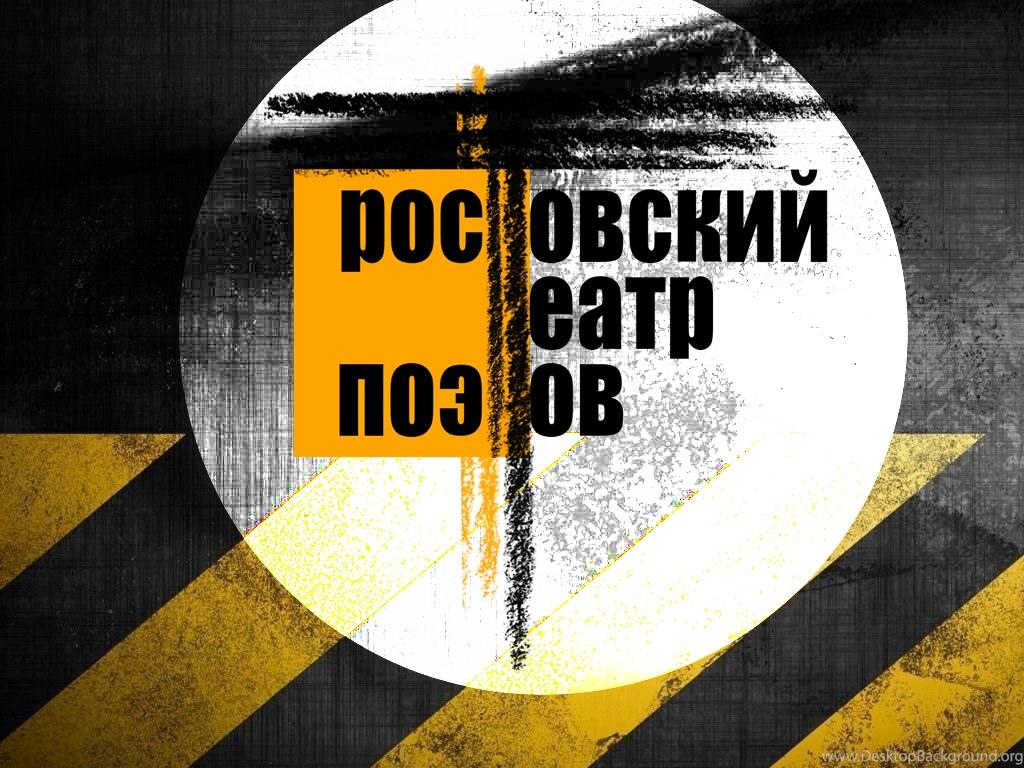 Афиша Ростов-на-Дону бункер_пати