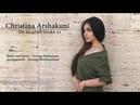 Gevorg Sirekanyan   Du en urish tesakn es Cover by Christina Arshakuni