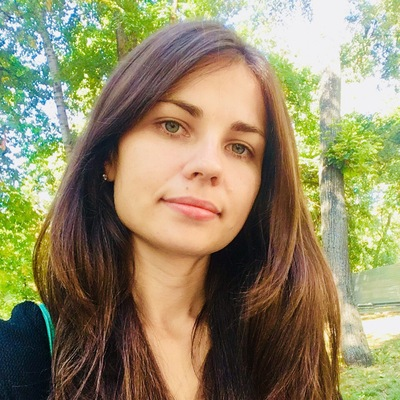 Елена Базаева