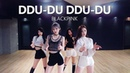 BLACKPINK 뚜두뚜두 DDU DU DDU DU PANIA cover dance Directed by dsomeb