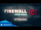 Firewall Zero Hour   Игра в атаке   PSVR