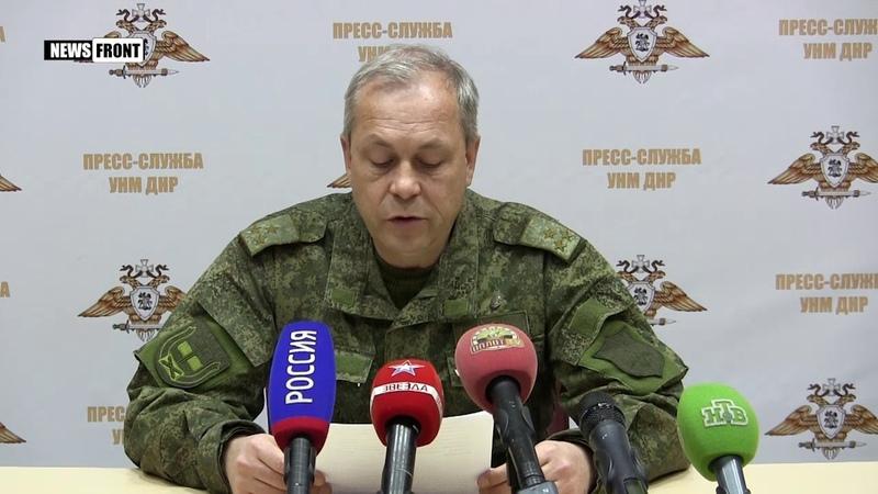 Киев не ожидал утечки о планах взорвать крупнейший химзавод Донбасса - Басурин