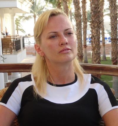 Ольга Васильева-Валова