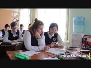 Обзорный видео-ролик Гимназии им. Т. Аубкирова