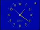 Программа передач и конец эфира TVP2 Польша 20 09 1996