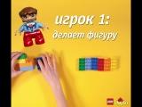 Lego Duplo «Мои первые кубики»