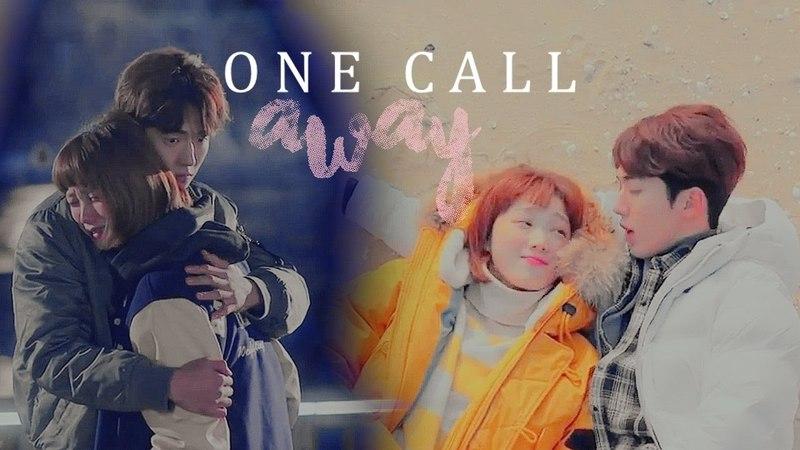 Joon Hyung Bok Joo    One Call Away