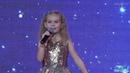 Звезда - Алина Черноусова - На большом воздушном шаре